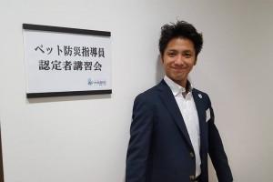 【大阪】ペット防災指導員認定者講習会が無事に終了致しました。