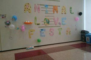 アニマル☆ラブ☆フェスタにお越しいただき、ありがとうございました。